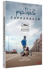 Capharnaüm, Nadine Labaki (2018)
